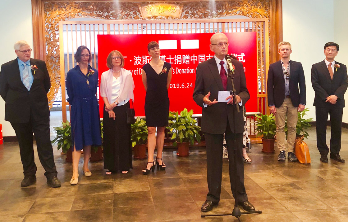 Donation ceremony at the Shanghai Museum with Carl Hahn